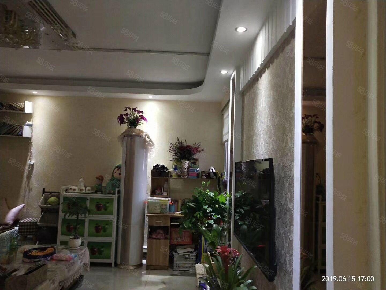 香格里拉温馨两室.楼层好.周边设施完善.价格美丽.先到先得