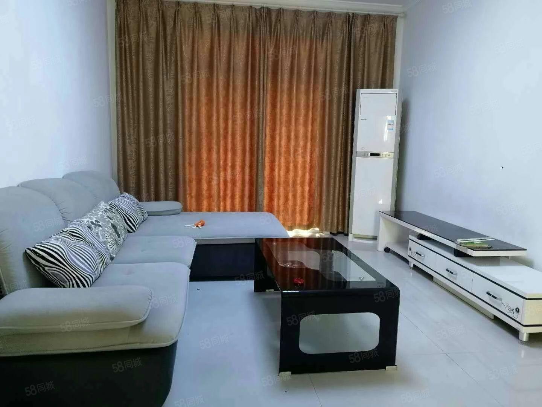 华林苑两室一厅精装新房没怎么住过拎包即住户型好视野佳