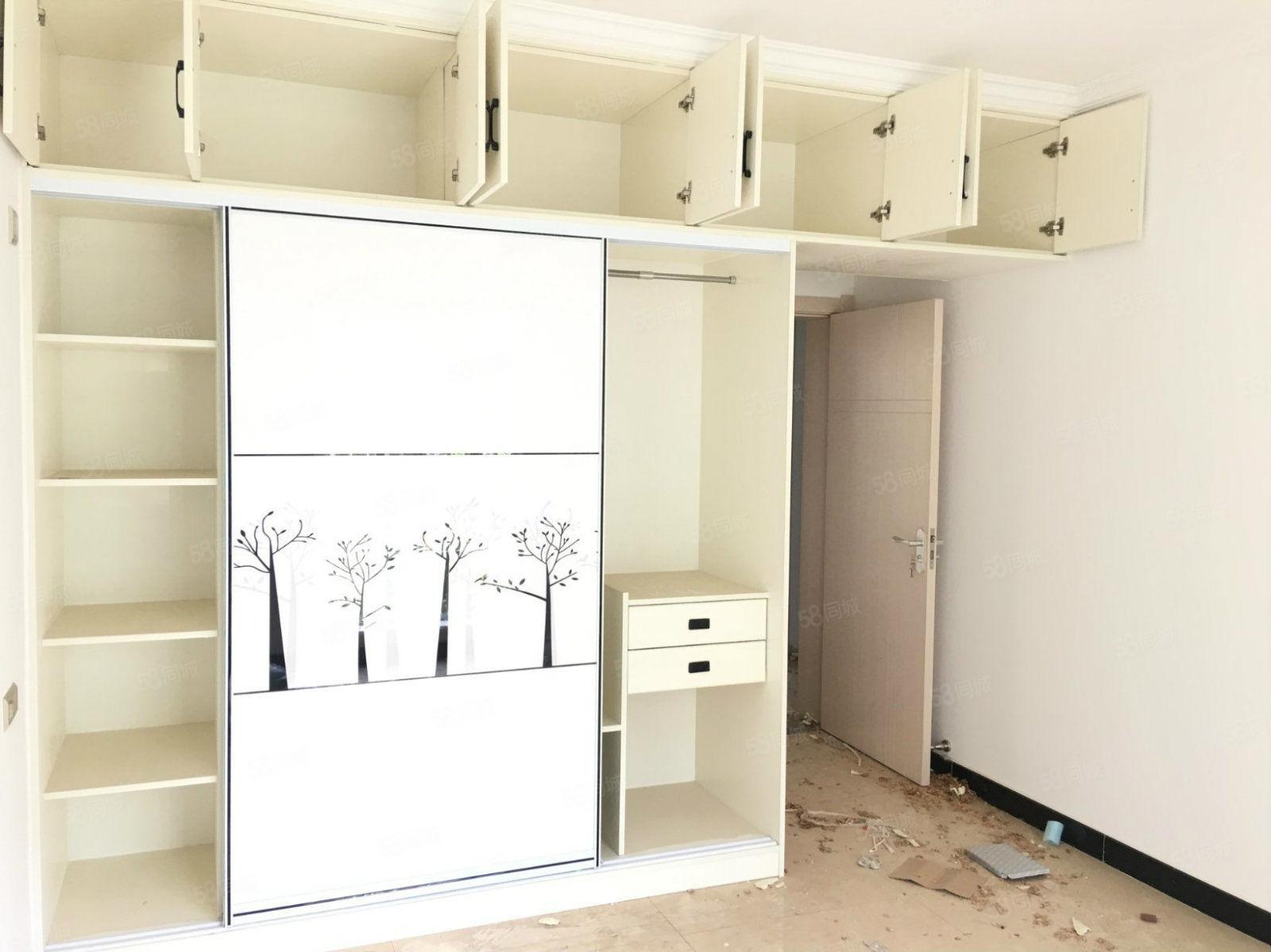 现代城大二期 3室2厅2卫 精装修 未入住 多层三楼得房率高