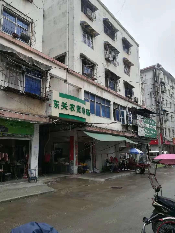 民權路東關菜場附近,房東急售