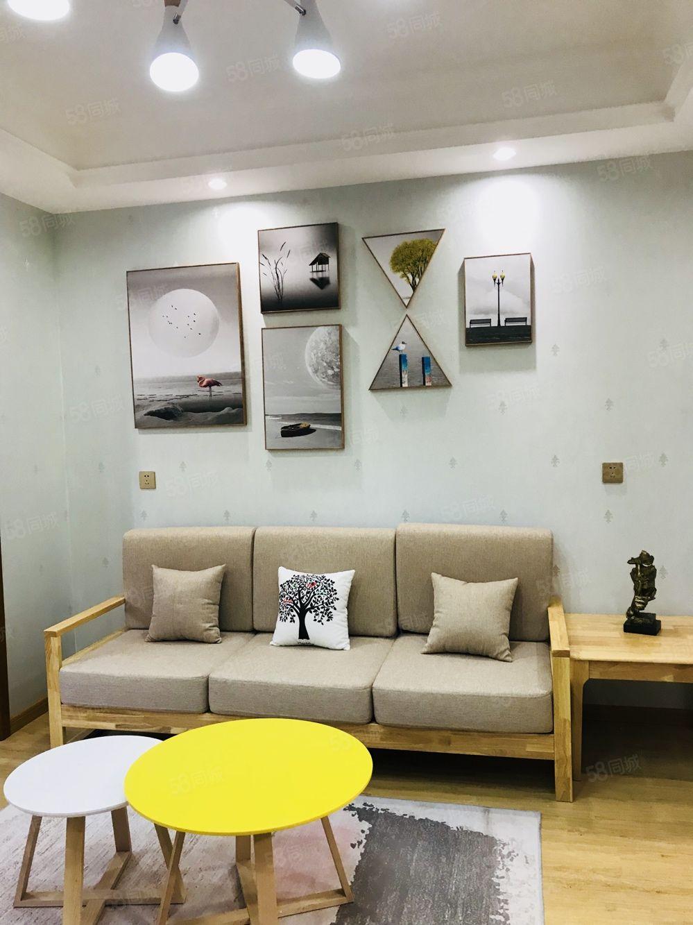 福蟾滨城对面黄金楼层精装修带家具家电出售39.8万