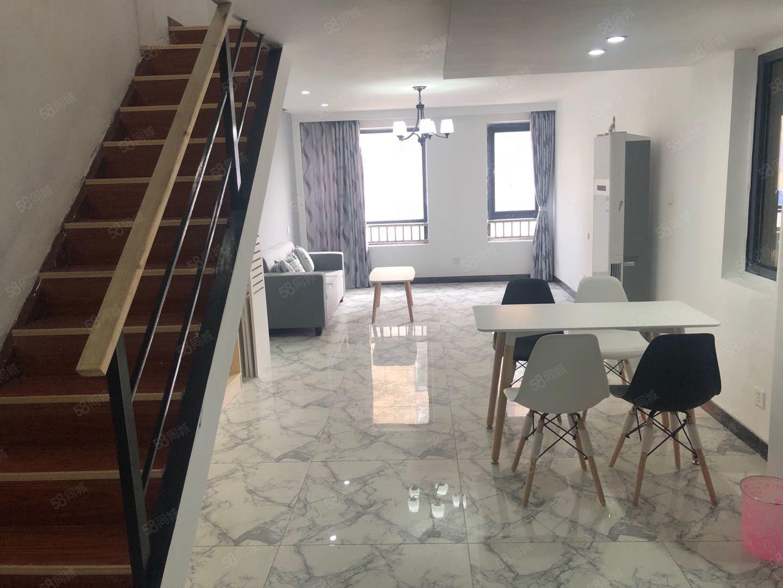 美和院loft公寓家電家具齊全裝修溫馨住的舒欣