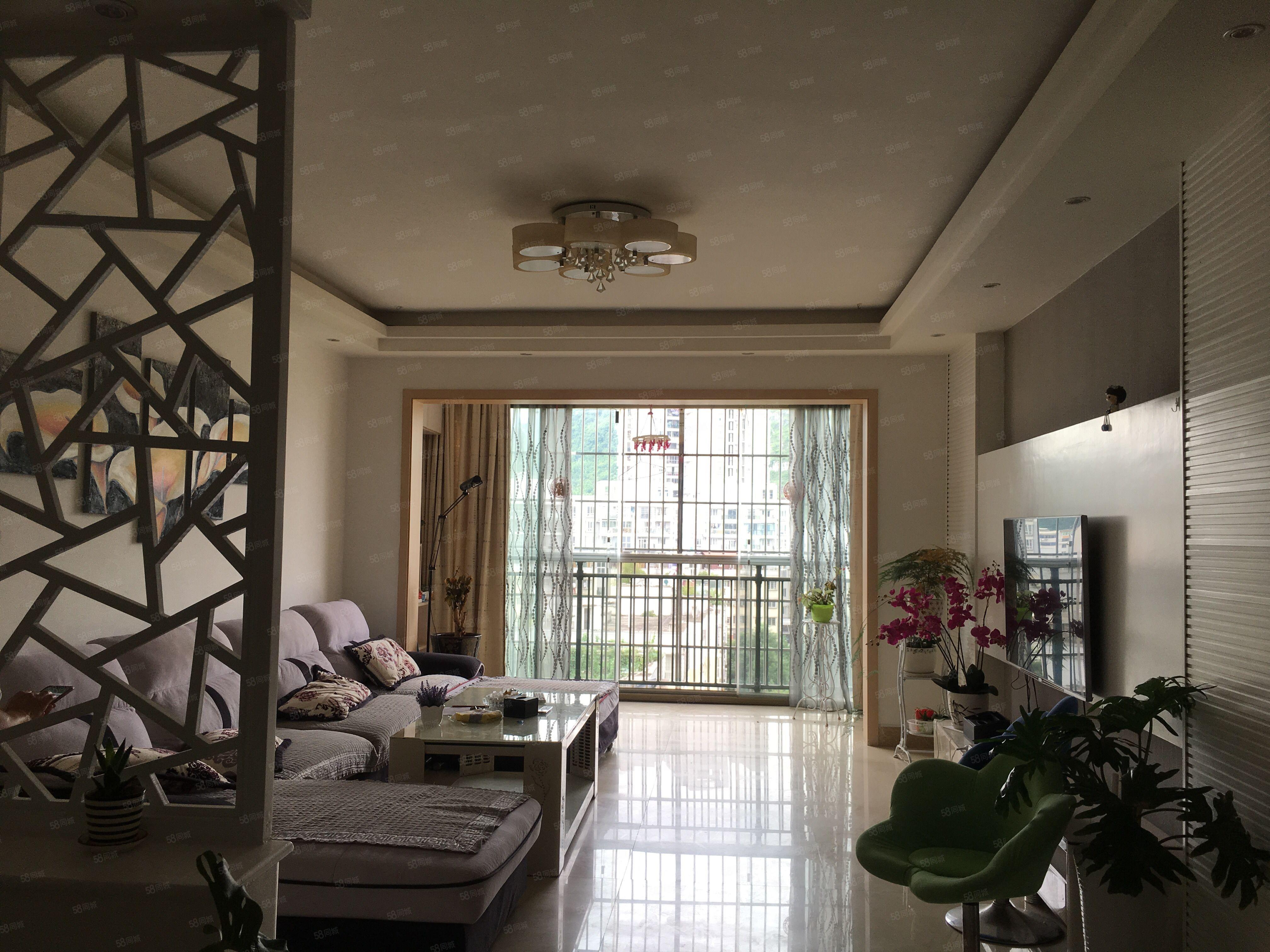 新天地3室2厅2卫精装房小高层