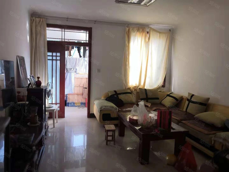 舒漫新空间中装三房,低价出售
