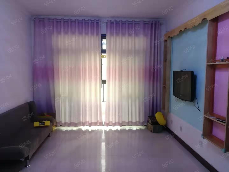 华福绿洲精装两室干净大方拎包入住学校门口