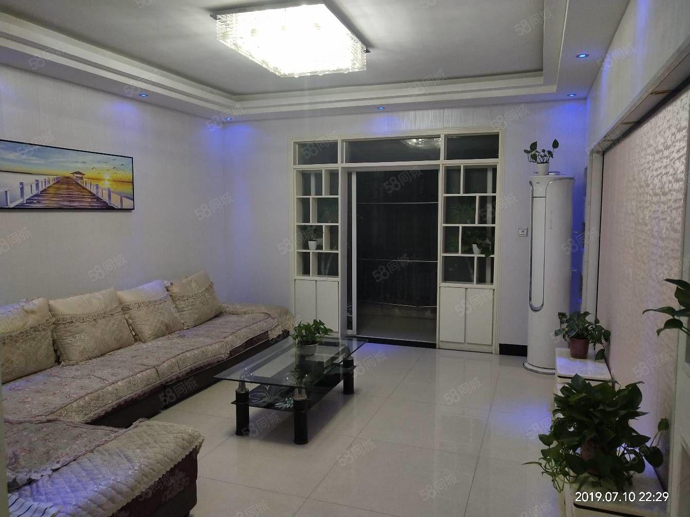 億隆家天下一樓2室新房帶家具家電支持分期