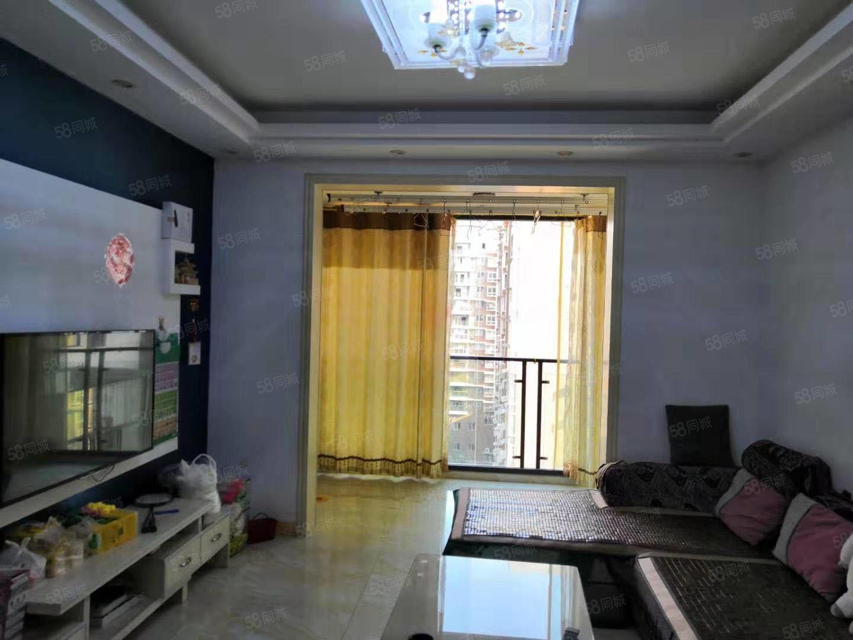 好房子新房60米大街明月公寓电梯房精装修两个空调家具齐全拎