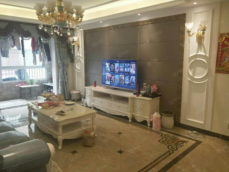 出售天兴华府3楼129平,3室2厅2卫,豪华装修。