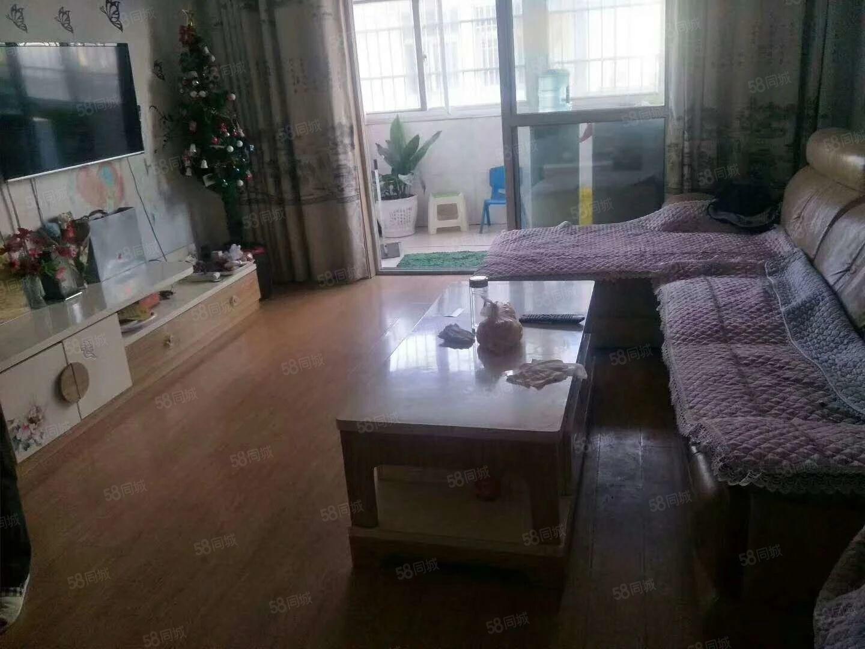 香樟公寓精装修,房屋急售