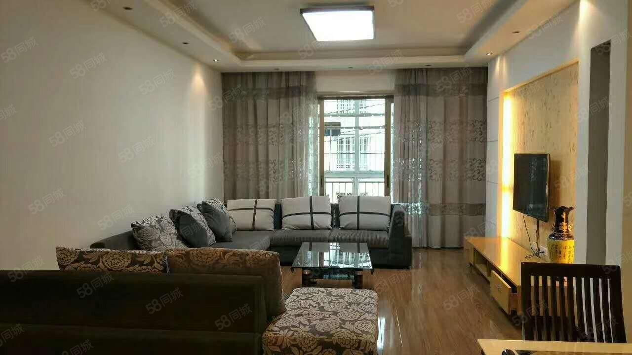 和谐家园小区,步梯中层,三室两厅两卫,家具家电齐全拎包入住
