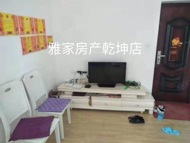 北京路萬峰苑63平三樓精裝修房子出售!一口價30萬,滿五唯一
