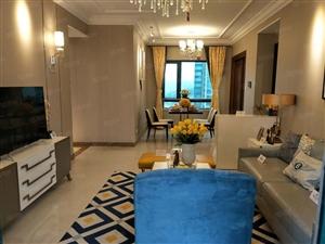 新房恒大城精装全新房环境好带精装修买家具家电即可入住、