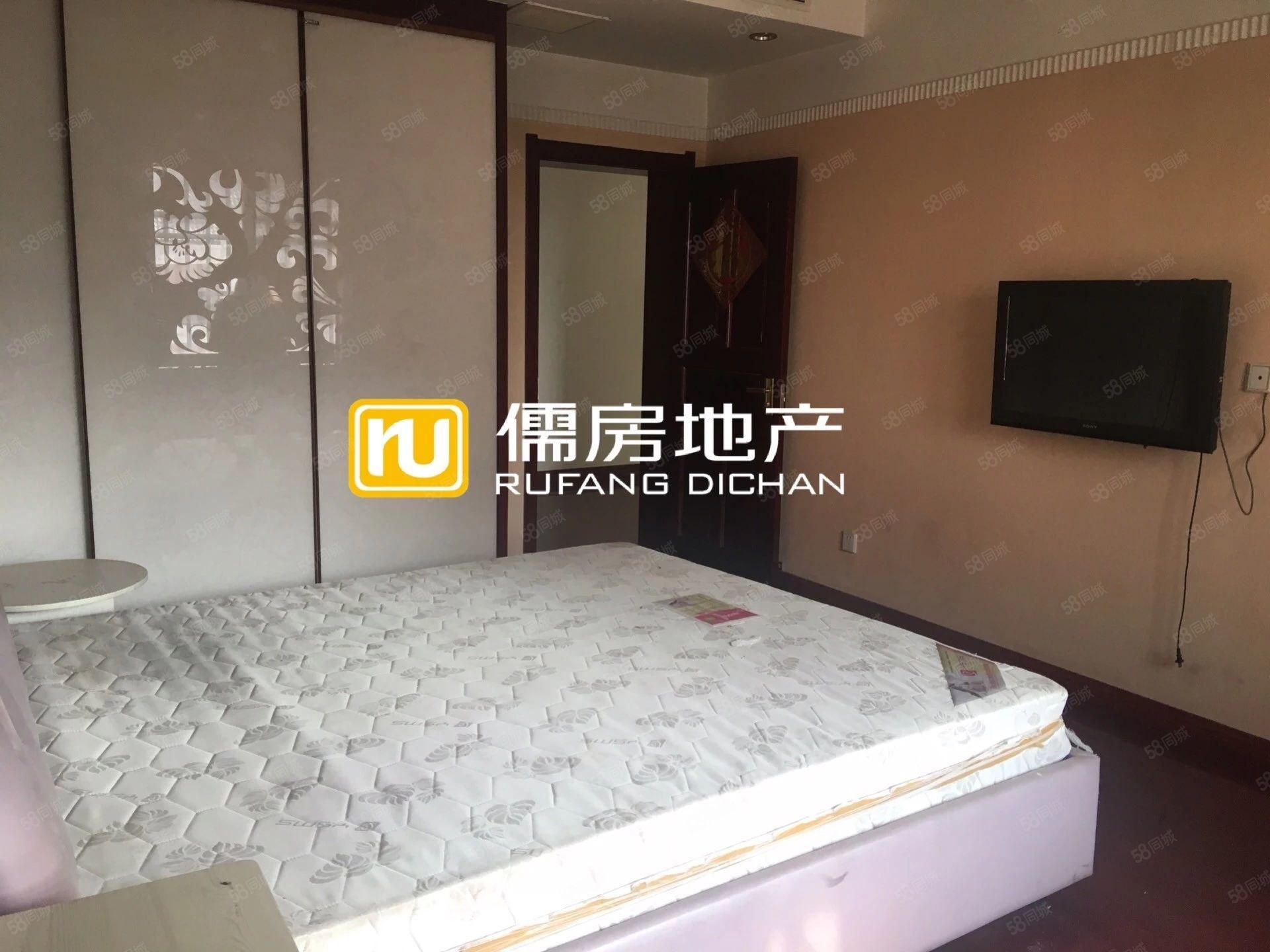 长江花城三期复式精装修在售