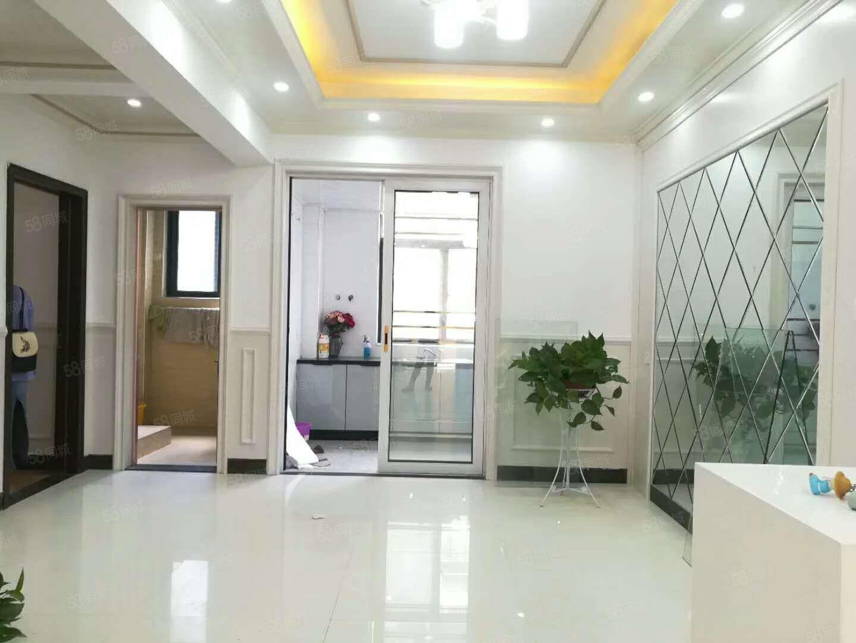 锦绣花园115平3房2厅全新精装带家具座北朝南南北通透