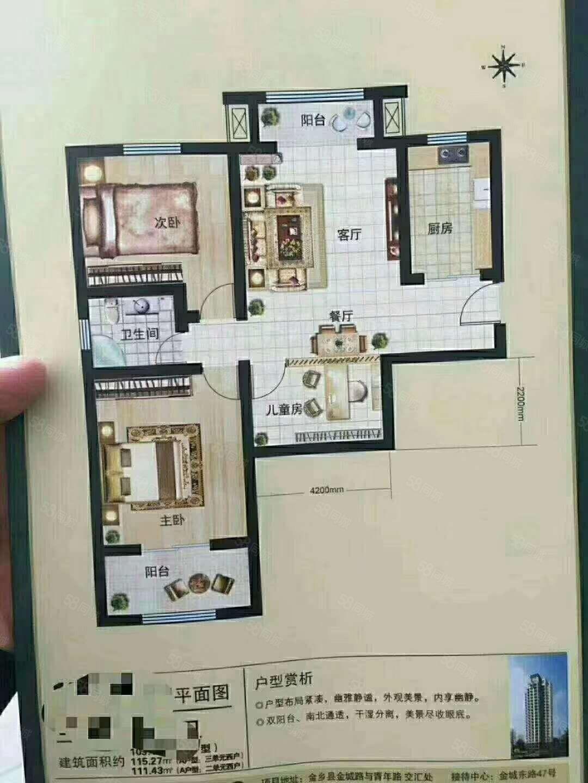 出售千寿湖6楼109平,3室毛坯房,现房,附近春城学校,