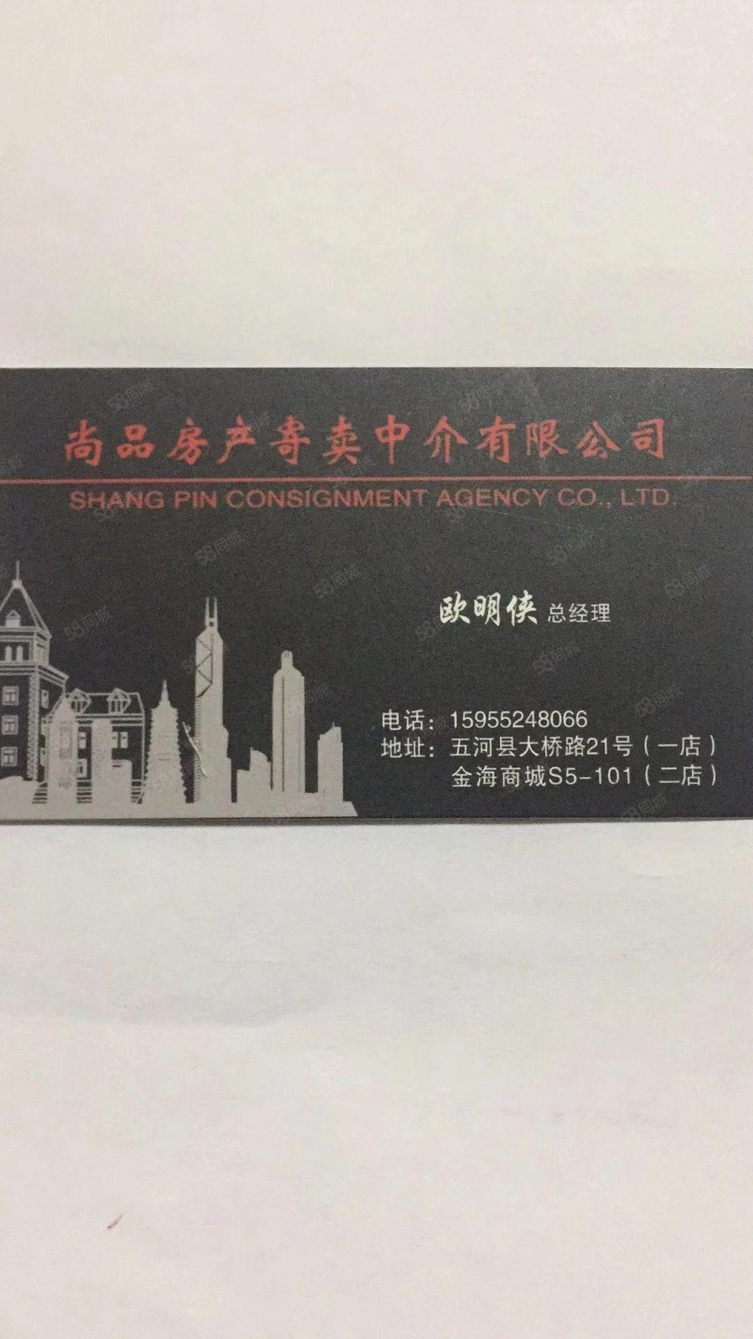 九龙花园,14楼110.82平毛坯55万