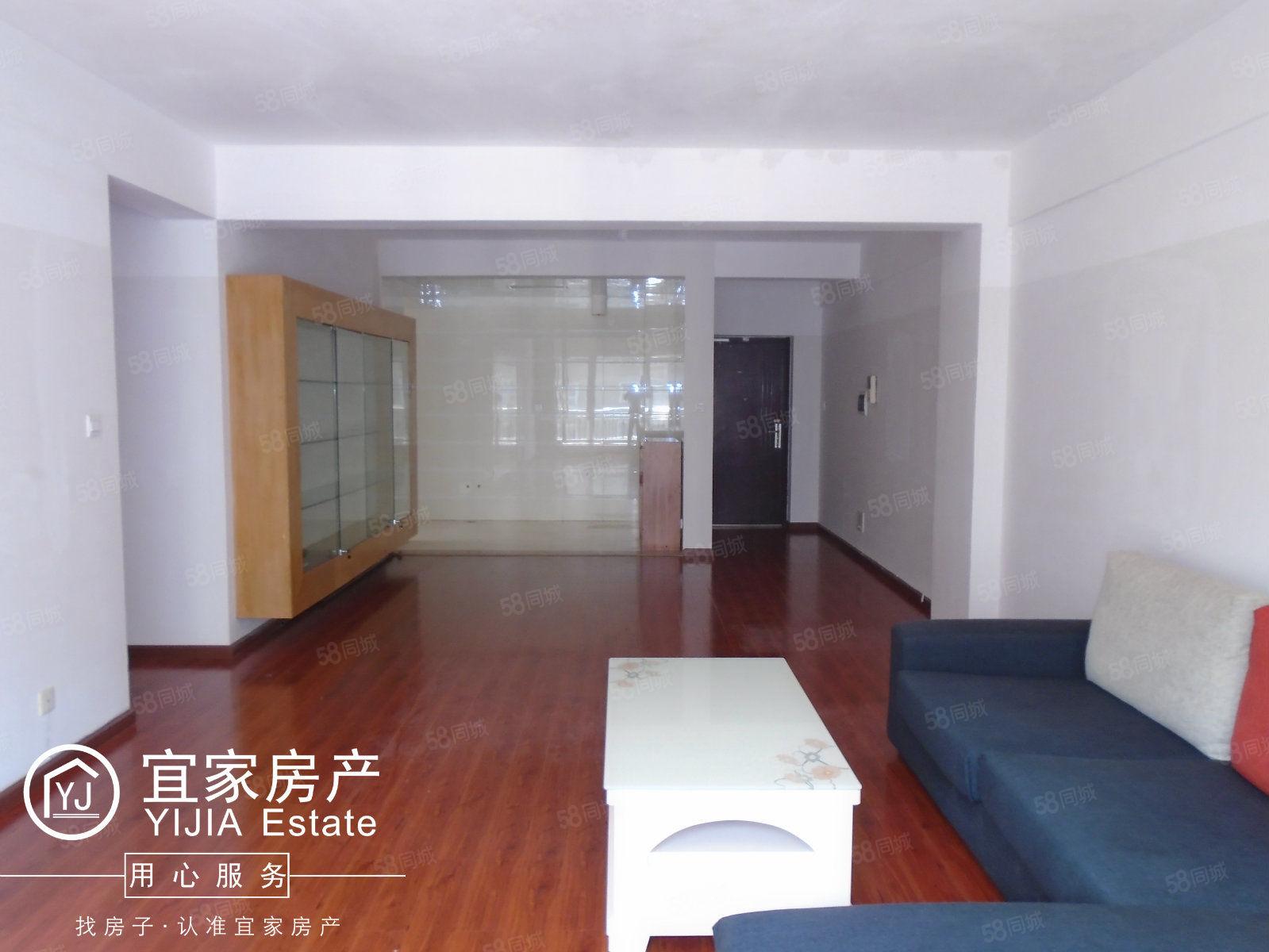 时代广场129平米精装修3居室双卫带部分家具澳门金沙平台