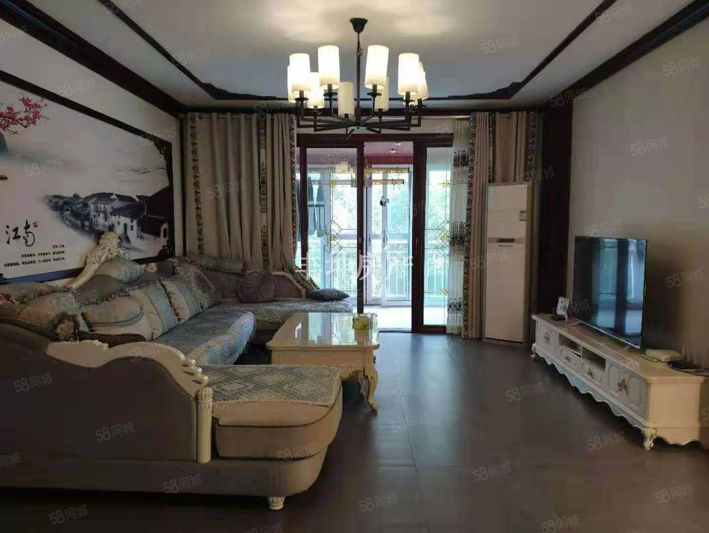 城西汉水名城北区,园林小区,精装修3房带家具家电,带柴房