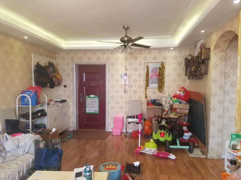 问天三期豪华装修两室两厅有证可贷款看房方便急售