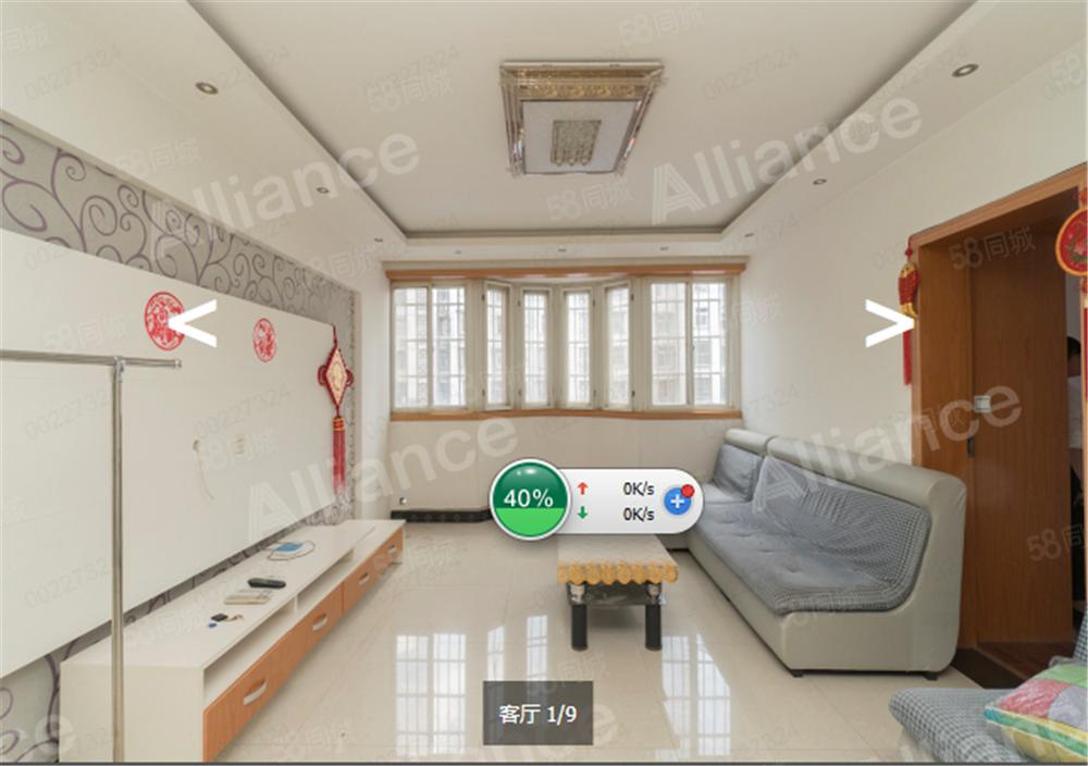怡欣園多層三樓精裝兩室,產證齊全,可隨時看房