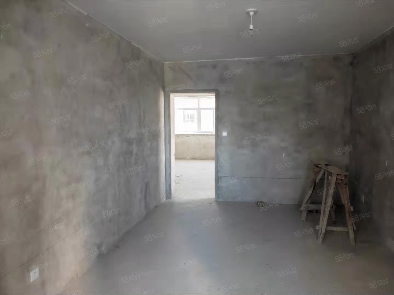 和諧春天兩室毛坯,便宜出售,超高性價比,好房不等人,隨時看房