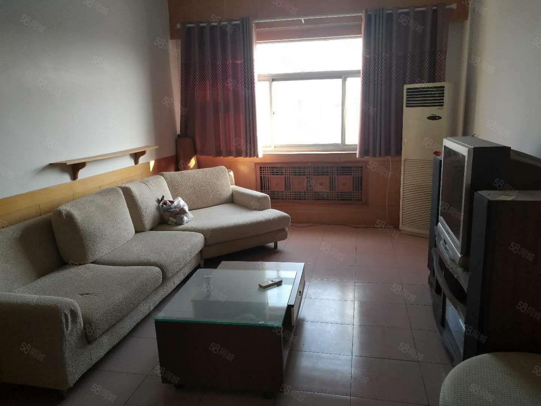 利津原国土局5楼出租,家具家电齐全,欢迎看房
