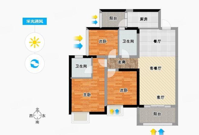 送6米大阳台,香山国际120平大三房,