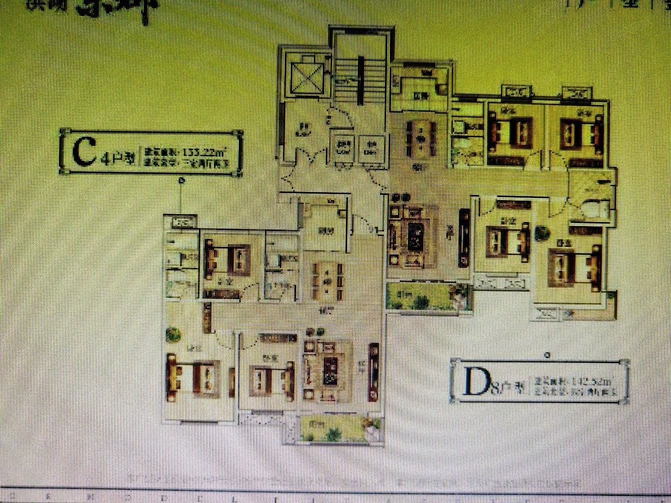 濱湖東郡電梯好樓層四室兩廳兩衛143平78萬支持分期
