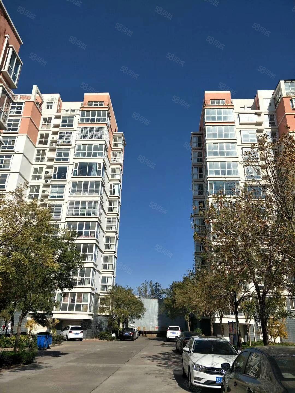 东城金融小区三楼共七楼174平毛坯带储藏室125万建行房子