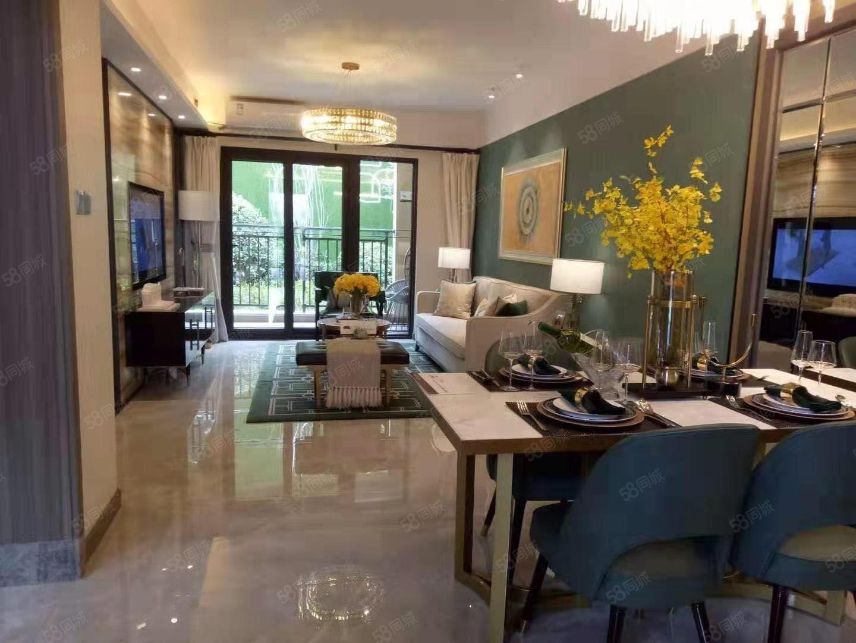 城南雅居樂花園首付20萬買精裝三室帶地暖額外優惠一個點