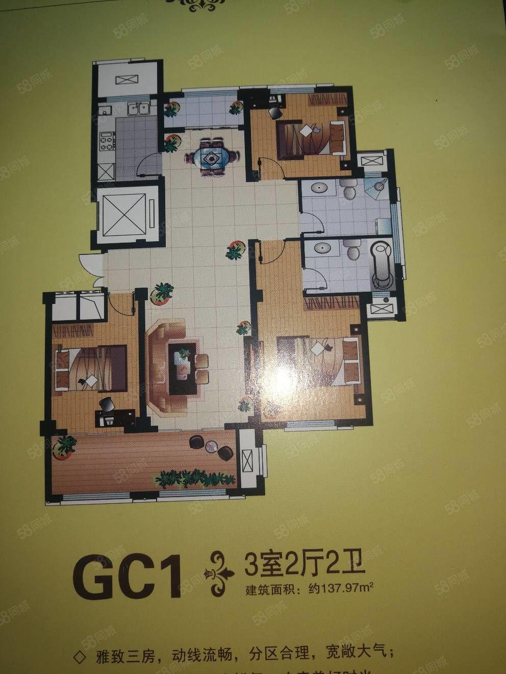 瑞海家園更名有鑰匙三室二衛雙陽臺。南北通透