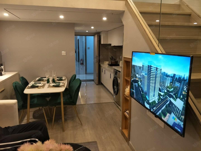 潮�里西湖�f�_�V�雠�炔恳豢�r房!4.2米Loft公寓