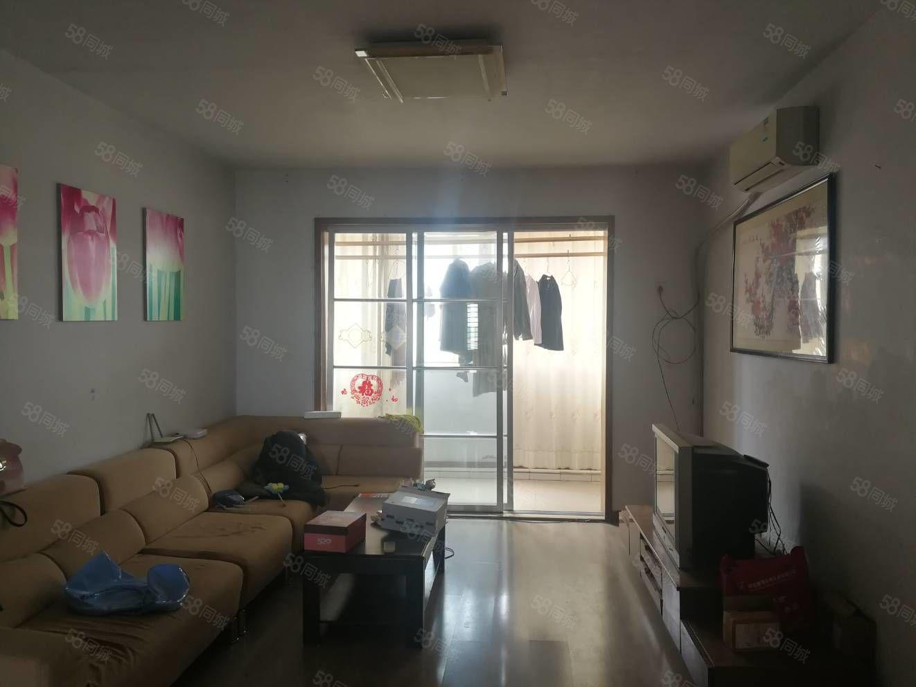 碧水云天3室2廳首付18萬滿五唯一精裝出售