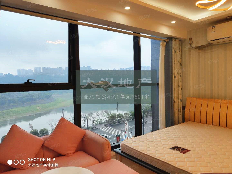佳乐世纪城精装酒店公寓多套好房出租1200起,拎包入住!