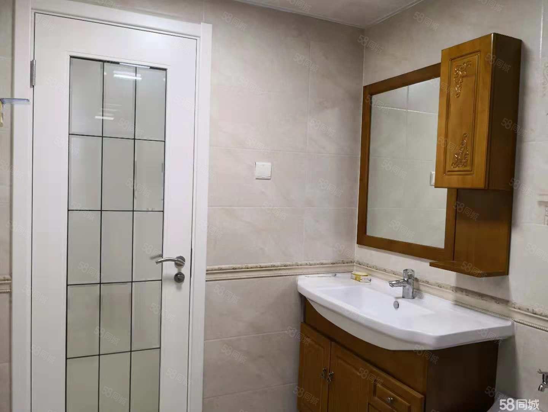 五洲���H公寓出租一室一�d一�l精�b修拎包入住