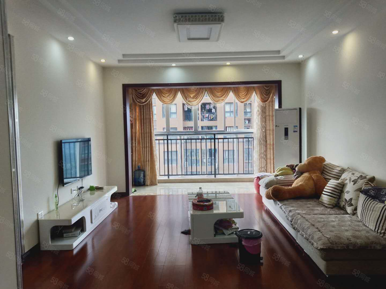 香山湖精装三房,证满,装修风格新颖,小区环境好