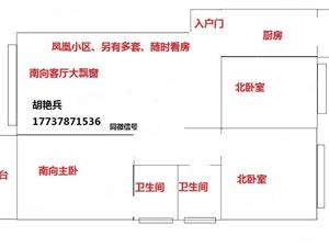 急售!碧桂园对面凤凰小区123平三房可随意装修仅需55万