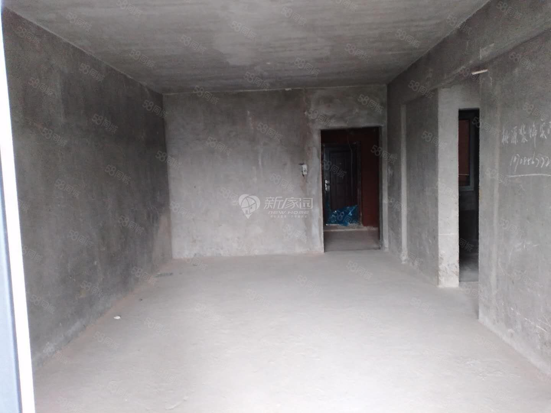 麒龙国际会展城3室2厅1卫