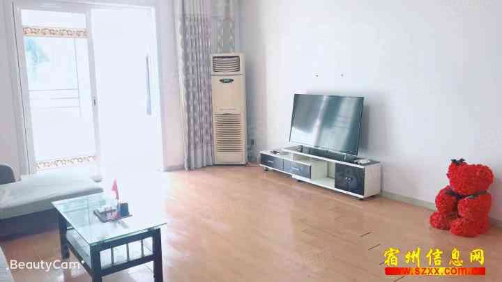 中华园1500元/月120平米2室2厅家电齐全可半年付