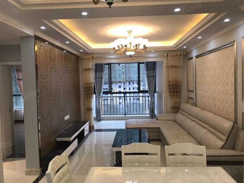 房东因资金周转降价8万抛售万达华府三房拎包入住看房方便