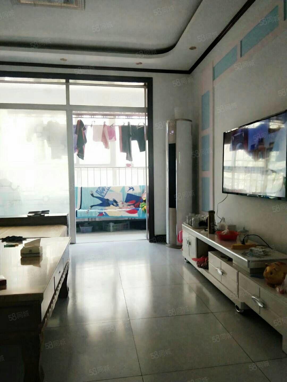 现代城两居室四楼精装修带储藏室