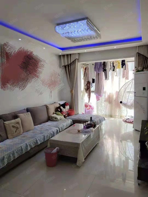万达熙龙湾手续齐全可以按揭2室2厅精装修家具家电全送