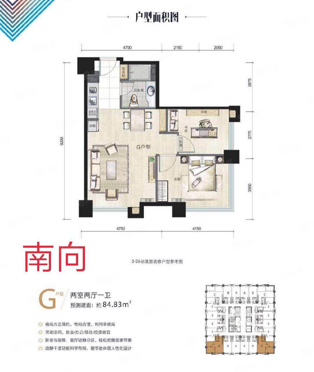 ��能中心地�F上的房子首付16�f起��r6500平起
