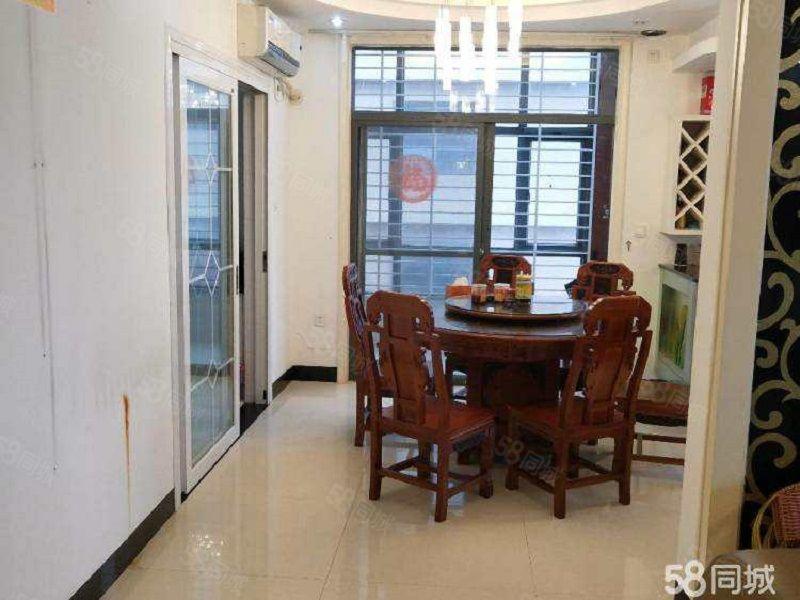 瑞金江边小区锦绣花园豪装大气4房带大露台仅售120万