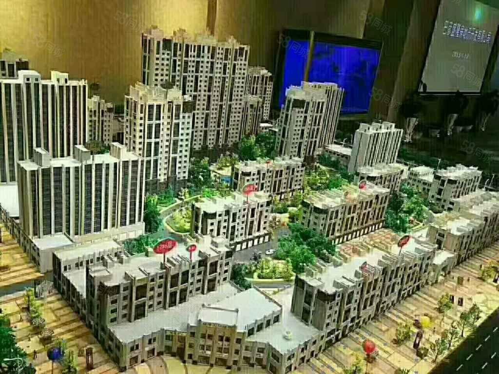 盛隆国际2楼104.66平,可贷款,可使用住房公积金