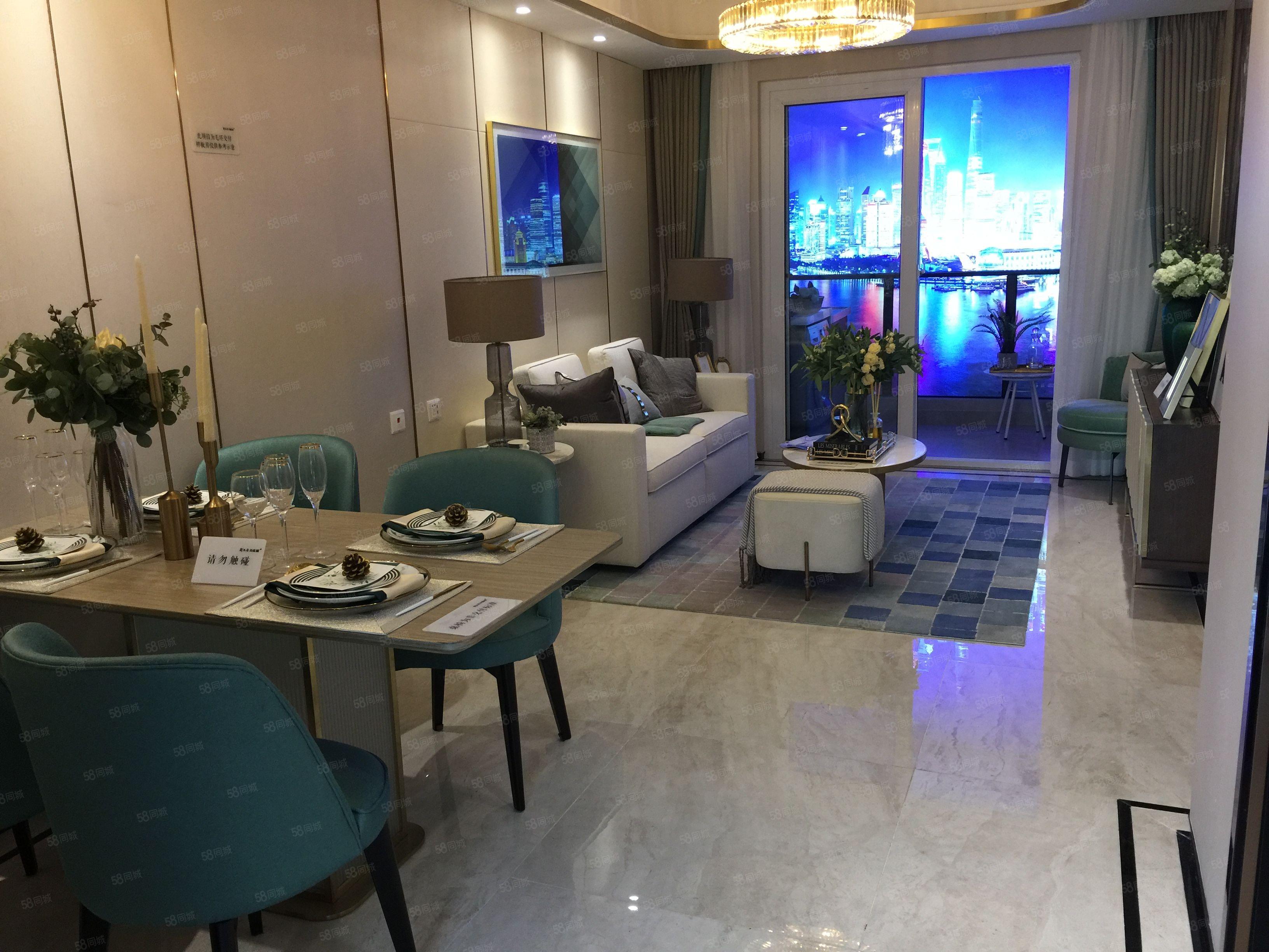 上海地铁9号线延伸段澳门24小时娱乐在线客运站旁新www.5524.com孔雀城内部认购