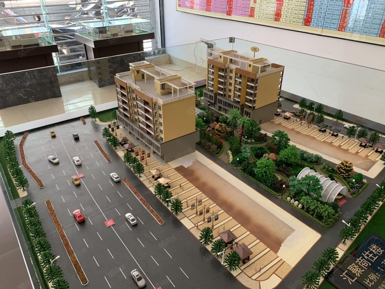 北边新楼盘可贷款商品房产权70年户型方正日照充足带电梯