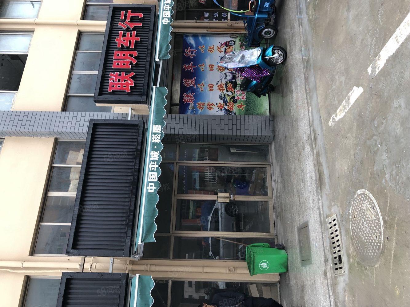 中國傘城繁華地段,好房出售,可開店可自住