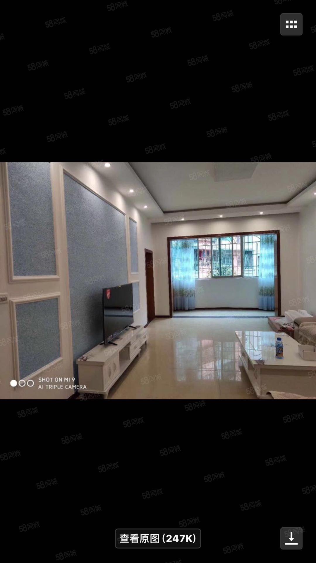 金鼎广场旁岚桥花园3室2厅2卫精装修拎包入住