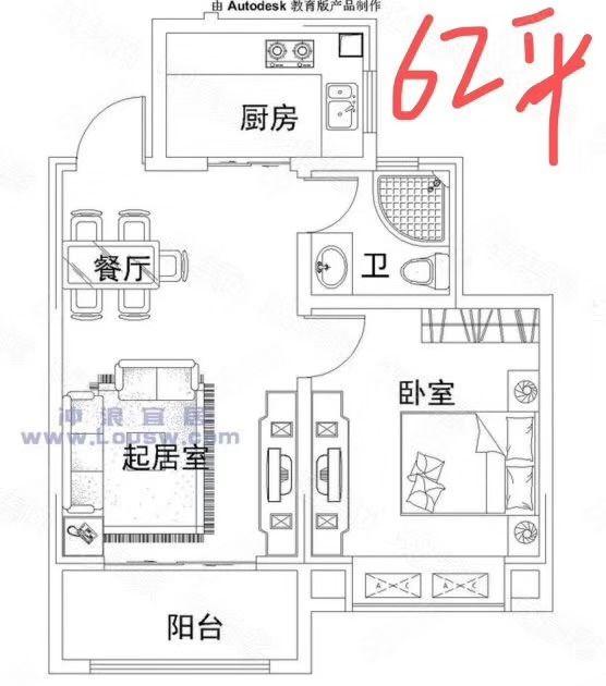宏元國際廣場62平一手房程序水韻天成金地中心酈城國際旁